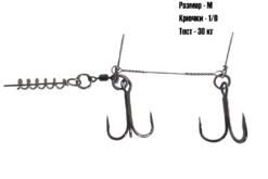 Стингер Jig It Stinger размер M, крючки-тройники №1/0, шт